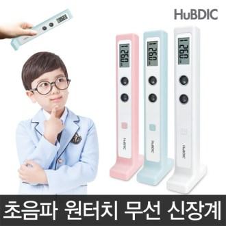휴비딕 초음파 신장계/줄자 [특판상품]