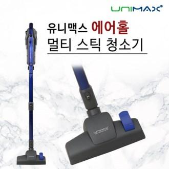 유니맥스 멀티스틱 유선청소기 (UVC-1694B, UVC-1694R) [특판상품]