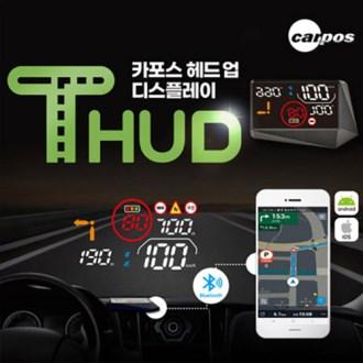 카포스 T-HUD HUD 헤드업디스플레이 T202 T맵 API [특판상품]