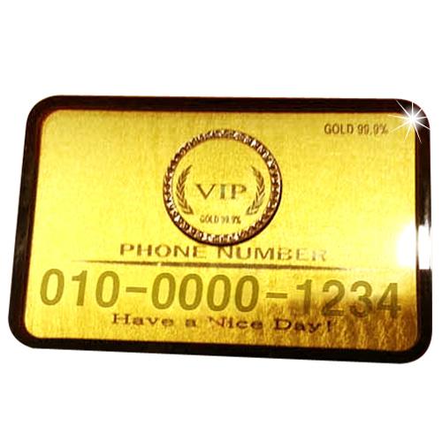 황금주차판/주차알림판//주차판/차량번호판