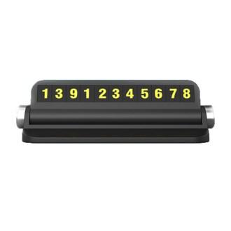 나오 접이식 시크릿 주차번호판 NAO-L4400P [특판상품]