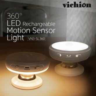 비치온 VN3-SL360 LED 360도 조명 센서등/무드등 [특판상품]