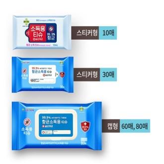 항균소독 간편티슈 10매 [특판상품]