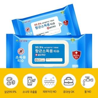 항균소독 간편티슈 30매 [특판상품]