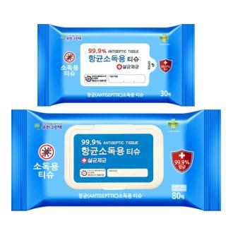 항균소독 간편티슈 60매 [특판상품]