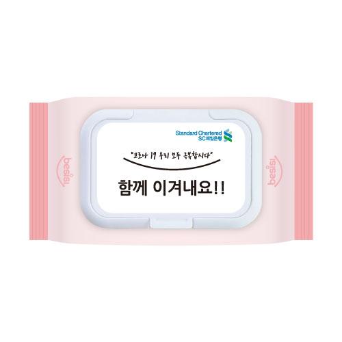 중형물티슈 배시시 (베이비) 40매 55gsm [특판상품]