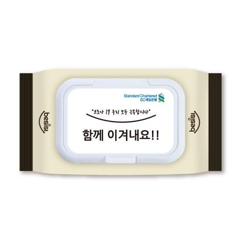 중형물티슈 배시시 (베이지) 40매 55gsm [특판상품]