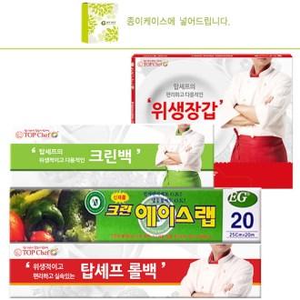 롤백100매 크린백 랩20m 정사각위생장갑(4종) [특판상품]
