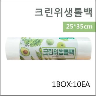 크린위생롤팩(25*35)-500매 [특판상품]