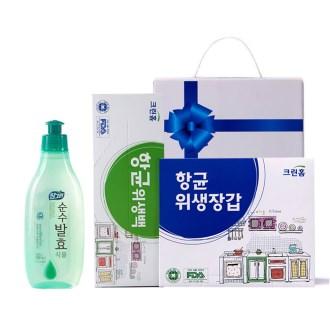 크린홈 항균 스페셜2호 [특판상품]