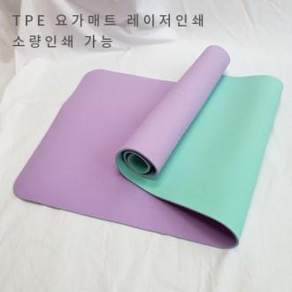 TPE 요가매트 레이저인쇄