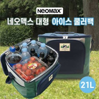 캠핑용 대형 아이스쿨러백 21L [특판상품]
