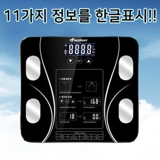 머레이 가정용 다기능 체지방 측정 디지털체중계 DW-100 [특판상품]