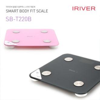 [아이리버] 스마트 체중계 SB-T220B [특판상품]