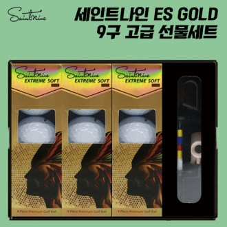 세인트나인 ES GOLD 9구 볼마커 / 기능성티세트 [특판상품]