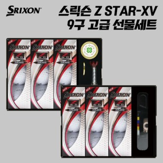 스릭슨 Z STAR-XV 9구 볼마커 / 기능성티세트 [특판상품]