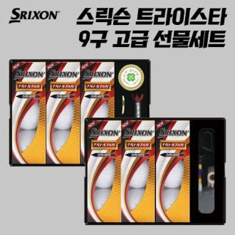 스릭슨 트라이스타 9구 볼마커 / 기능성티세트 [특판상품]