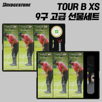 브릿지스톤 TOUR B XS 9구 볼마커 / 기능성티세트 [특판상품]