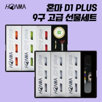 혼마 D1 PLUS 9구 볼마커 / 기능성티세트 [특판상품]