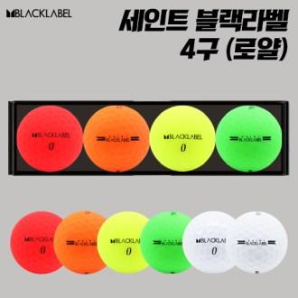 넥센 세인트 블랙라벨 4구 (3pc) 로얄케이스 [특판상품]