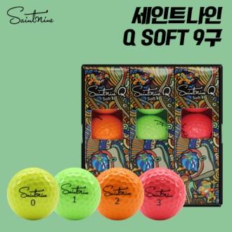 넥센 세인트나인 Q SOFT 9구 (3pc) [특판상품]