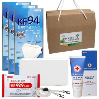 (코로나위생키트)KF94마스크3개+손소독제70ml+항균물티슈10매용+마스크케이스+마스크목걸이마스