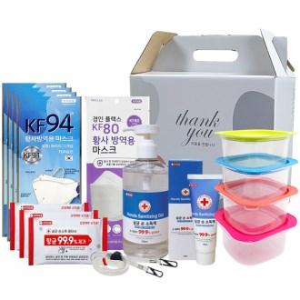 10종-방역선물 위생키트/KF94마스크+KF80+향균물티슈+손소독제+목걸이