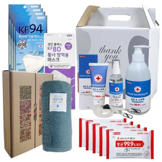 16종-방역선물 위생키트/KF94마스크+향균물티슈+손소독제+타올(타월)