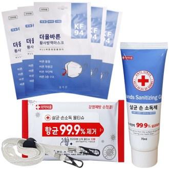 5종/(새부리)KF94+손소독제 등/방역키트/위생키트 위생선물/마스크