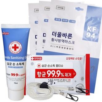 7종)새부리KF94+손소독제/방역키트/위생선물 위생키트/마스크