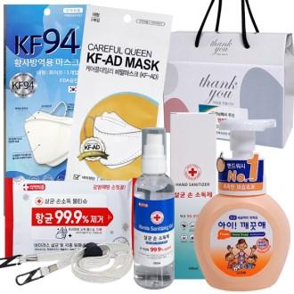 7종)KF94+손소독제+아이깨끗해 /방역키트/위생선물 위생키트/마스크 [특판상품]