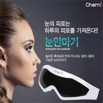 케미 눈안마기 [특판상품]