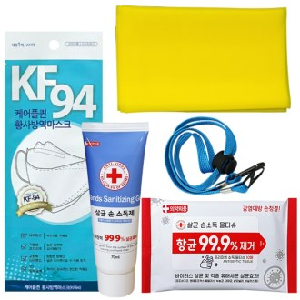 6종)KF94+손소독제+라텍스밴드등/방역키트 위생키트 위생선물//마스크 [특판상품]