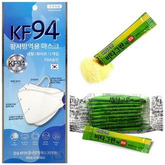 4종)위생키트 방역키트/위생선물 방역선물/마스크/kf94+비타민+포장 [특판상품]