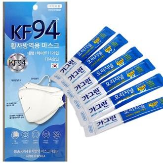 3종)위생키트 방역키트/위생선물 방역선물/마스크/kf94+가그린+포장 [특판상품]