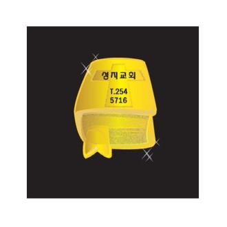 전자파차단스티커10mm(내지4면)