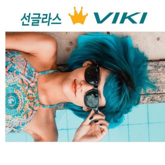 선글라스,비키,단체선글라스,행사용선글라스