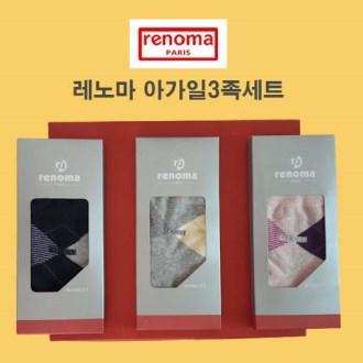 브랜드양말/선물세트/레노마 여성3족/아가일스타일