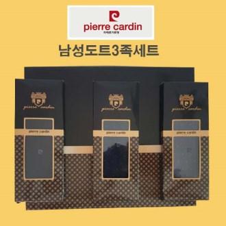 브랜드양말,선물세트,피에르가르뎅,남성3족세트
