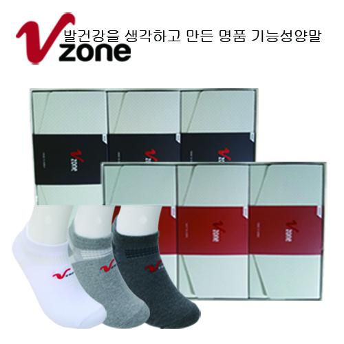 브이존 누보 스포츠 캐주얼 양말(스니커즈) 3족세트 [특판상품]