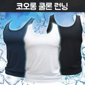 국산 코오롱 쿨론 기능성 쿨러닝 셔츠 쿨나시