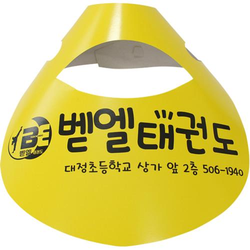 종이모자(썬캡)2도인쇄 [특판상품]