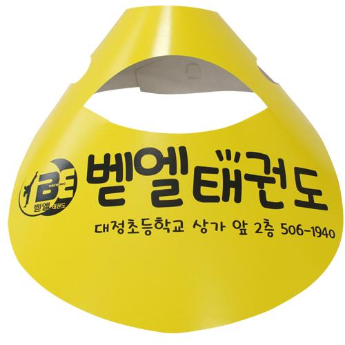 [코팅] 종이모자(썬캡)2도인쇄 [특판상품]