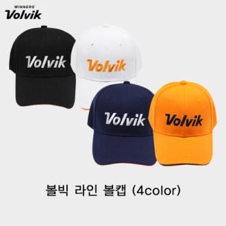 볼빅 라인 볼캡 모자 [특판상품]