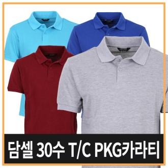 카치온 PK 멀티 단체복(시보리)반팔