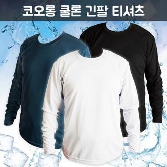 국산 코오롱 쿨론 긴팔 티셔츠