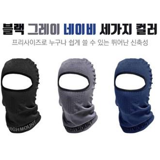 제트밴드 바라클라바 [특판상품]