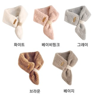 뽀글이 양털 머플러/목도리/겨울목도리/양털목도리 [특판상품]