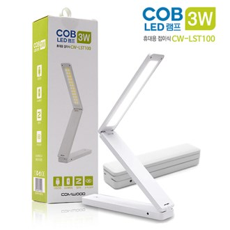 COMWOOD 휴대용 COB LED 스탠드 [특판상품]