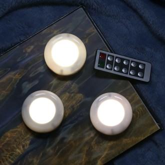 청연 나비 NV63-GGLAMP 원격조정 무선 LED램프 무드등 취침등 [특판상품]